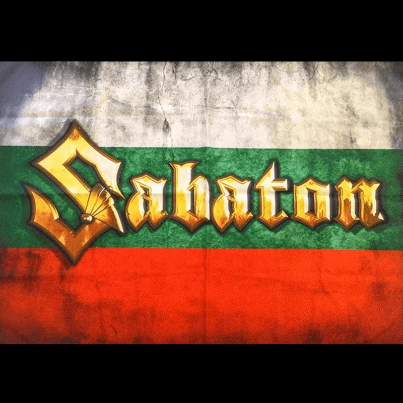 Bulgaria Sabaton Logo Flag