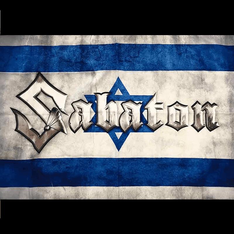 Israel Sabaton Logo Flag