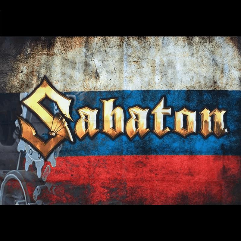 Russia Sabaton Logo Flag