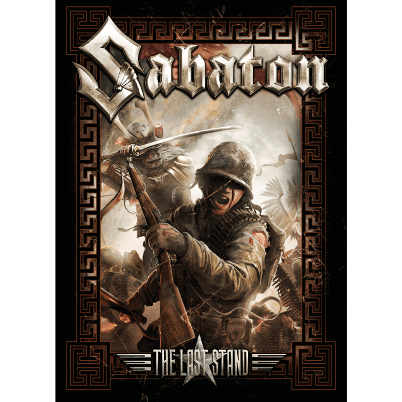 The last stand Sabaton flag
