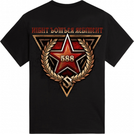 Night Witches Sabaton T-shirt Backside