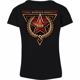 Night Witches Sabaton Women T-shirt Backside