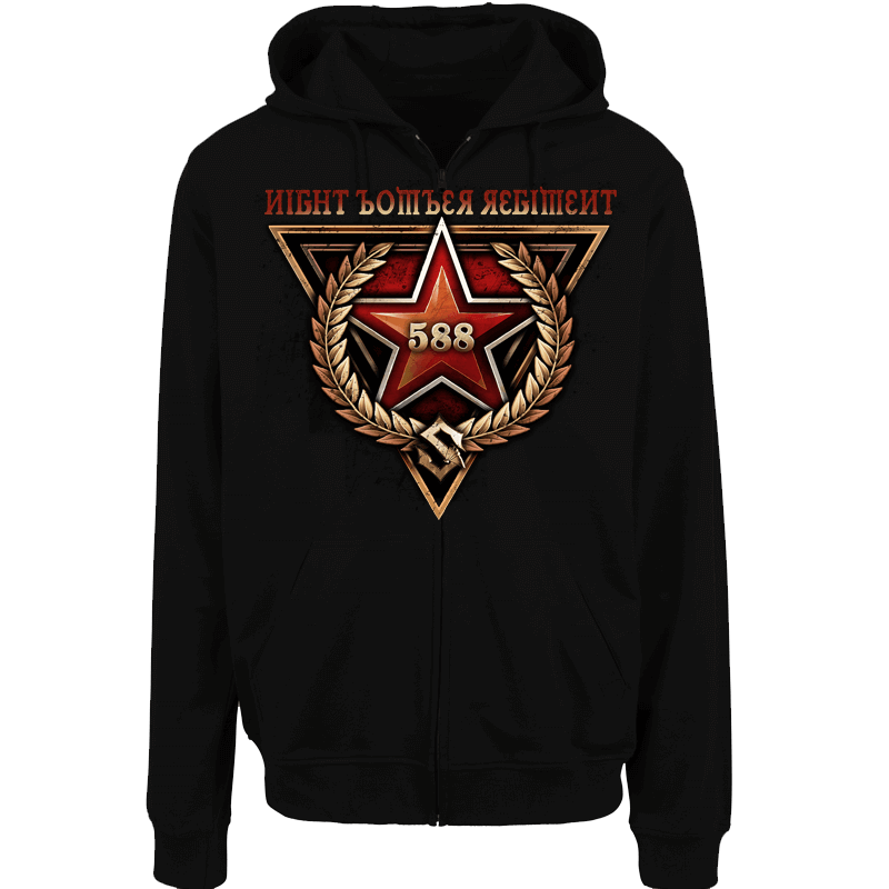 Night Witches Sabaton Zip Hoodie Frontside